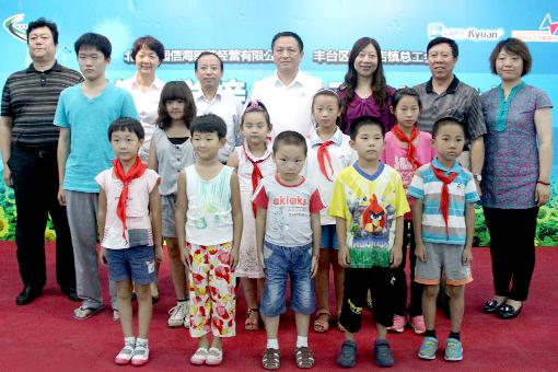 北京丰台长辛店镇总与企业联合助学 提供一条龙帮扶