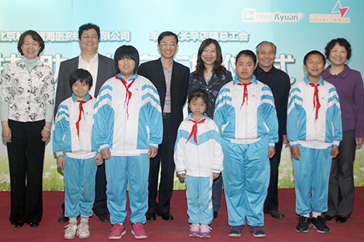 北京科园信海首批资助丰台5名小学生