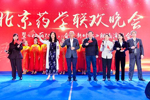 壮丽七十年,奋斗新时代 ——北京科园参加2019年北京药学年会纪实