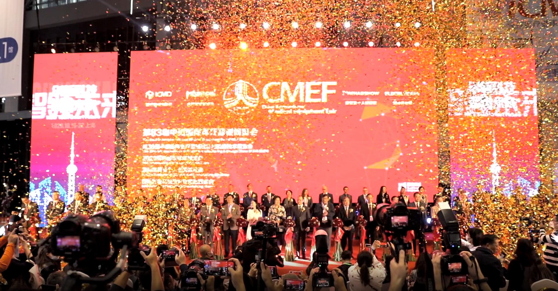 北京科园器械试剂业务板块亮相第84届中国国际医疗器械博览会(CMEF)