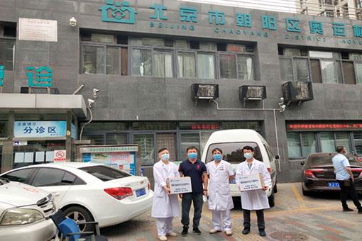 朝阳百姓有福啦——北京科园为朝阳百姓提供送药到家服务